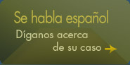 tell_us_your_case-spanish